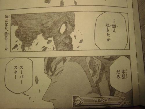 Bleach564 (5)