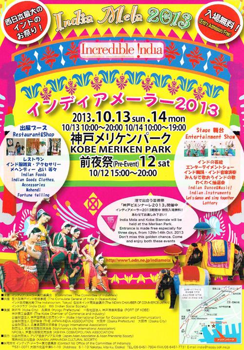 2013-brochure.jpg