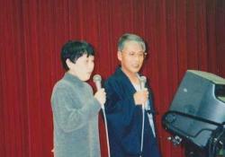 家内とデュエット1999年