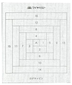 2013092701.jpg