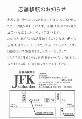 CCI20130917_00000.jpg