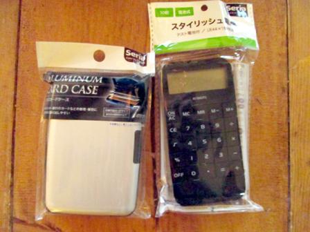 アルミケースと電卓1