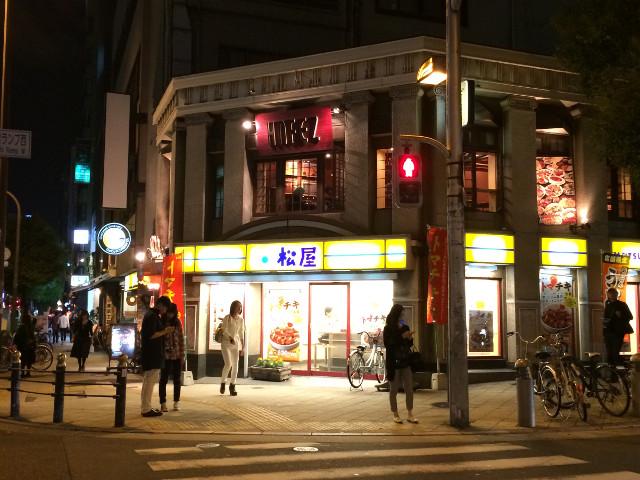 松屋四ツ橋店