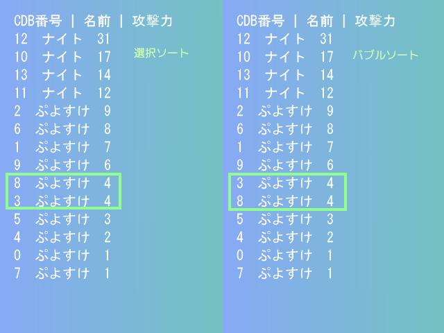 145_NewGame1_2.png