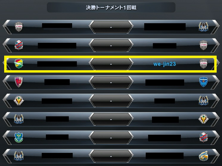 frc3-4_1.jpg