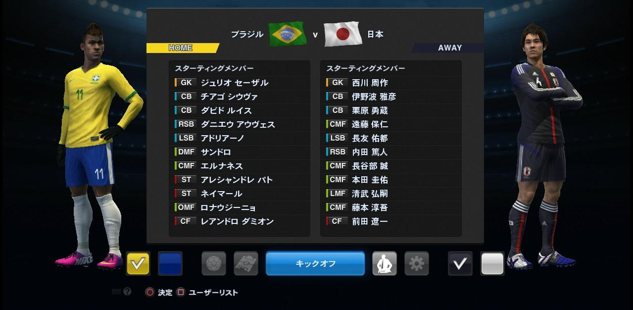 jpc3-3_1.jpg
