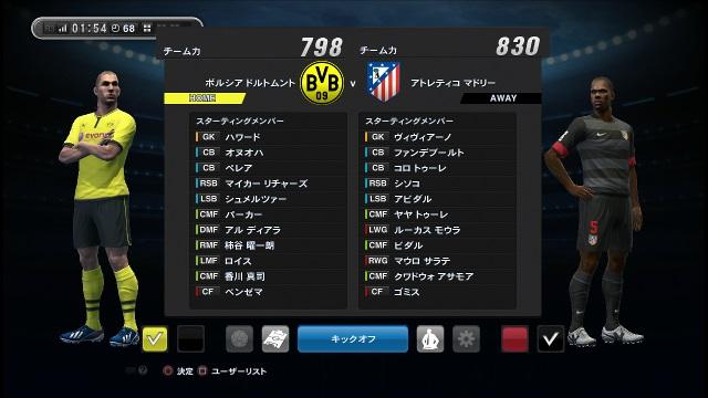 match13.jpg