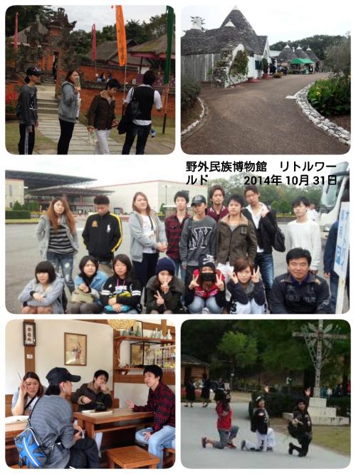 LINEcamera_share_2014-11-04-17-15-44_convert_20141104172606.jpg