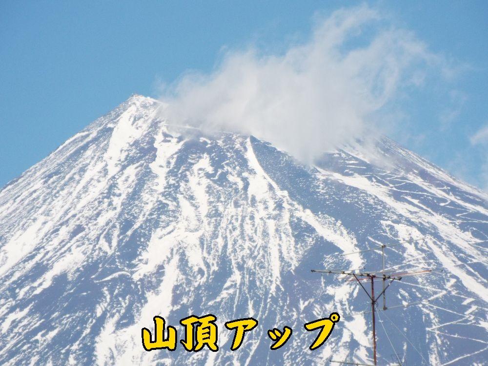 1fuji0106c1.jpg