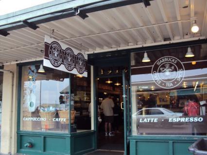 Starbucks-shop-first.jpg