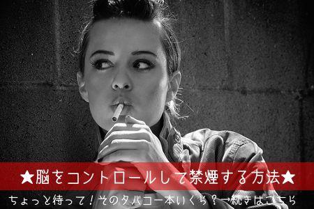 kinen-girl.jpg