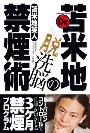 kinen-tobechi.jpg