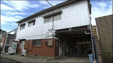 shinnichi-ryou-befo-1.jpg
