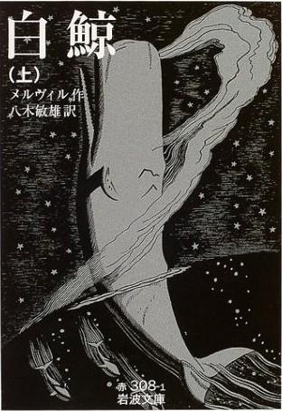 shirokujira-book_20130526190005.jpg