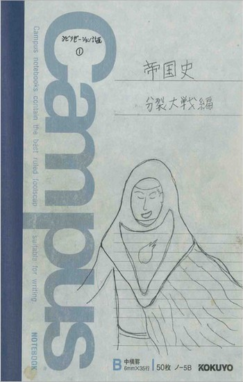 teikokubunshi-book-02.jpg