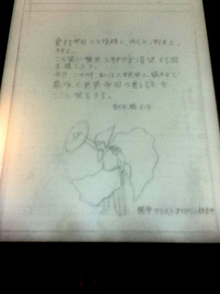 teikokubunshi-book-2ch-52.jpg