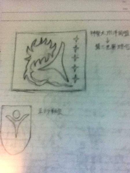 teikokubunshi-book-2ch-56-3.jpg