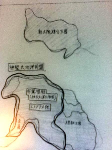 teikokubunshi-book-2ch-56-5.jpg