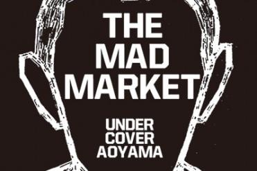 undercover-aoyama-2013.jpg