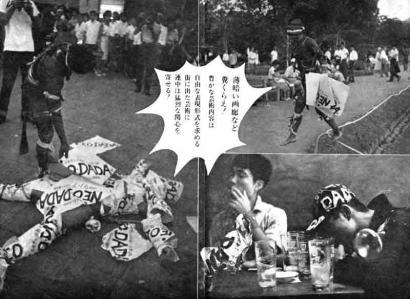 yoshimura-ginza-neodada.jpg