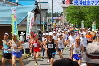 奥川マラソン☆