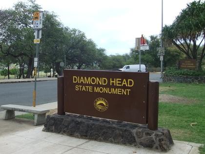 ダイヤモンドヘッド1