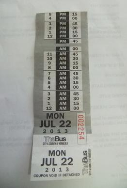 ザ・バス トランスファーチケット