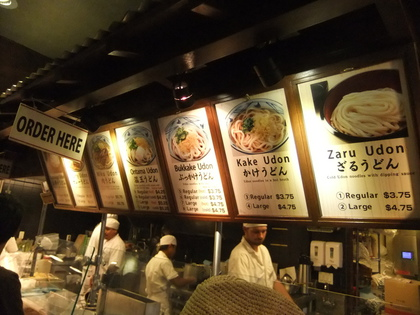 ハワイ丸亀製麺1