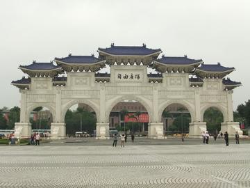 中正紀念堂1