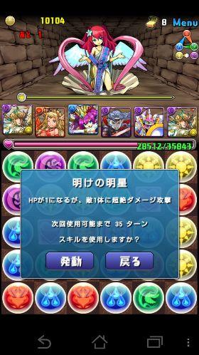 Screenshot_2013-05-18-23-18-40.jpg