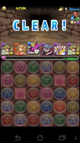 Screenshot_2013-05-18-23-18-50.jpg