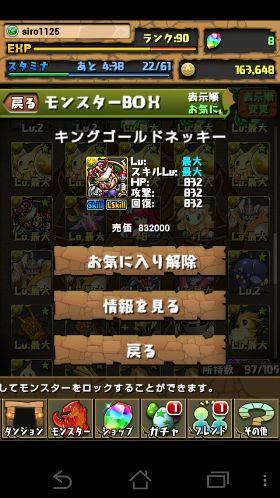 Screenshot_2013-05-19-08-51-48.jpg