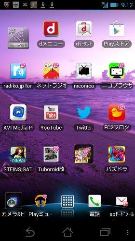 Screenshot_2013-05-19-09-12-05.jpg