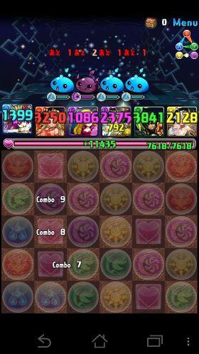 Screenshot_2013-05-19-13-48-21.jpg