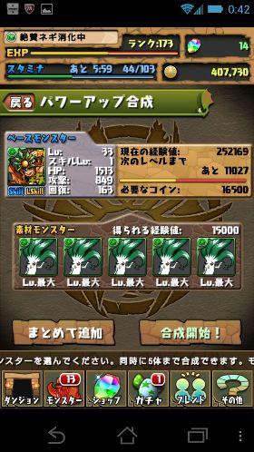 Screenshot_2013-06-20-00-42-26.jpg