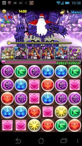 Screenshot_2013-06-21-10-38-11.jpg