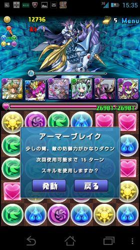 Screenshot_2013-06-21-15-35-25.jpg