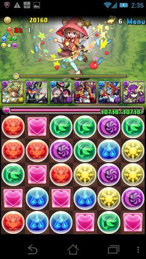 Screenshot_2013-06-28-02-36-03.jpg