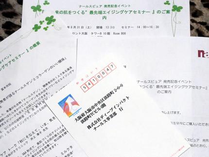 130723_satoshi02.jpg