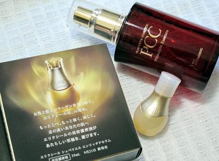 130819_shiseido01jpg_20141101165620108.jpg