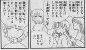 yjimagekawa3.jpg