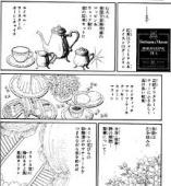 yjimagekawa4.jpg