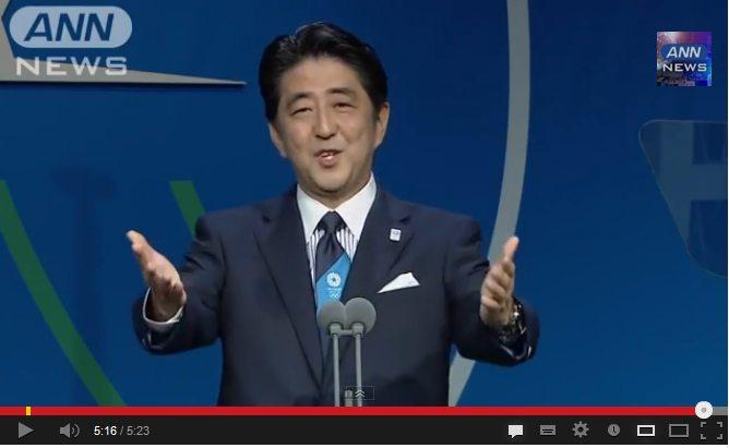 Abes speech