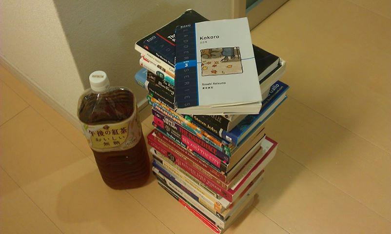 read_50_books_week24.jpg