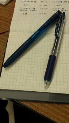 blueblack pens