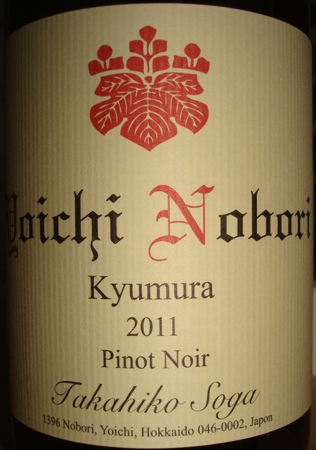 Yoichi Nobori Kyumura Pinot Noir Takahiko Soga 2011