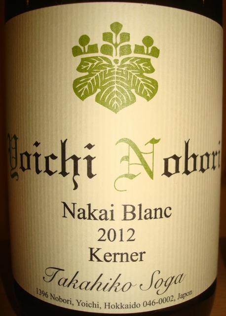 Yoichi Nobori Nakai Blanc Kerner Takahiko Soga 2012