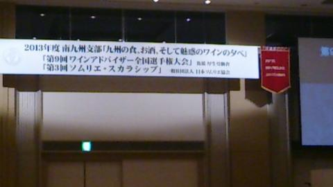 fc2_2013-10-18_18-26-12-548.jpg