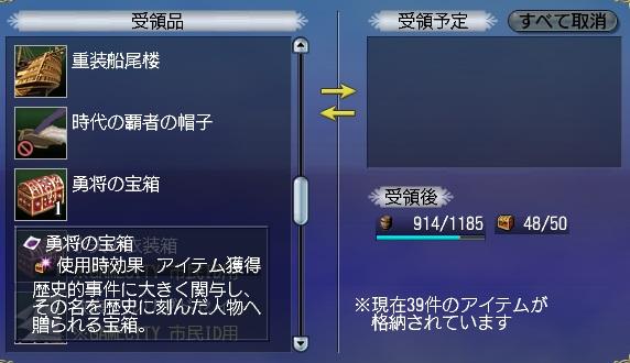 box201312051.jpg