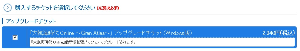 update201312032.jpg